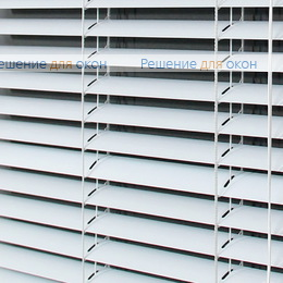 Жалюзи горизонтальные межрамные, Жалюзи горизонтальные межрамные 25 мм, арт. 0120 Белый матовый от производителя жалюзи и рулонных штор РДО