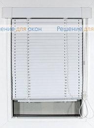 ИзотраХит 16 мм, арт. 0225 Белый от производителя жалюзи и рулонных штор РДО