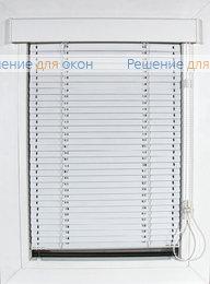 Изолайт 16 мм, арт. 0225 Белый от производителя жалюзи и рулонных штор РДО