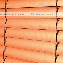 Жалюзи горизонтальные 50 мм, арт. 160 Красно - золотой металлик перфорация от производителя жалюзи и рулонных штор РДО