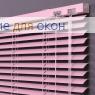 Жалюзи горизонтальные 25 мм, арт. 188 Ярко розовый