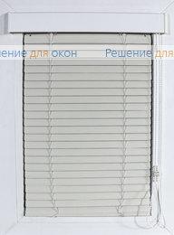 Жалюзи  Изолайт на створку окна, Изолайт 25 мм цвет 2259 Св. бежевый матовый от производителя жалюзи и рулонных штор РДО