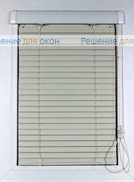 Жалюзи  Хит 2 на створку окна, ИзотраХит-2 25 мм цвет 2259 Св. бежевый матовый от производителя жалюзи и рулонных штор РДО