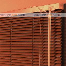 16 мм, Жалюзи горизонтальные 16 мм, арт. 2871 Темно коричневый от производителя жалюзи и рулонных штор РДО