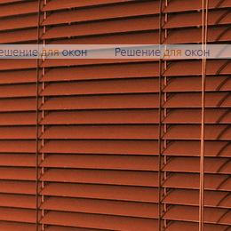 Жалюзи горизонтальные 16 мм, арт. 2871 Темно коричневый от производителя жалюзи и рулонных штор РДО