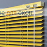 Жалюзи горизонтальные 25 мм, арт. 3204 Ярко желтый
