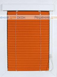 Жалюзи  Изолайт на створку окна, Изолайт 25 мм цвет 3499 Оранжевый от производителя жалюзи и рулонных штор РДО