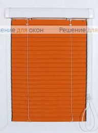 Жалюзи  Хит 2 на створку окна, ИзотраХит-2 25 мм цвет 3499 Оранжевый от производителя жалюзи и рулонных штор РДО