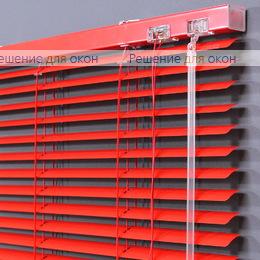 Жалюзи горизонтальные 25 мм, арт. 4077 Красный от производителя жалюзи и рулонных штор РДО