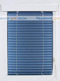 Жалюзи  Изолайт на створку окна, Изолайт 25 мм цвет 491 Синий металлик от производителя жалюзи и рулонных штор РДО