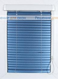 Жалюзи горизонтальные Хит 2, ИзотраХит-2 25 мм цвет 491 Синий металлик от производителя жалюзи и рулонных штор РДО