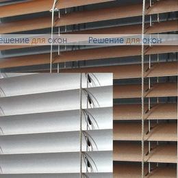 Жалюзи горизонтальные межрамные 25 мм, арт. 50/48 Золото / Серебро от производителя жалюзи и рулонных штор РДО
