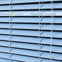 Жалюзи горизонтальные межрамные 25 мм, арт. 5173 Голубой от производителя жалюзи и рулонных штор РДО