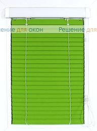 Жалюзи  Хит 2 на створку окна, ИзотраХит-2 25 мм цвет 5713 Фисташковый от производителя жалюзи и рулонных штор РДО