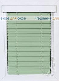 Жалюзи  Изолайт на створку окна, Изолайт 25 мм цвет 5850 Светло зеленый от производителя жалюзи и рулонных штор РДО