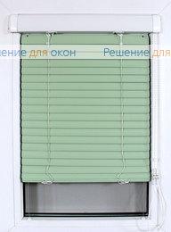 Жалюзи  Хит 2 на створку окна, ИзотраХит-2 25 мм цвет 5850 Светло зеленый от производителя жалюзи и рулонных штор РДО