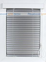 Жалюзи горизонтальные Изолайт, Изолайт 25 мм цвет 7005 Натуральный алюминий от производителя жалюзи и рулонных штор РДО