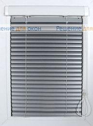 Жалюзи  Хит 2 на створку окна, ИзотраХит-2 25 мм цвет 7005 Натуральный алюминий от производителя жалюзи и рулонных штор РДО