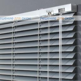 Жалюзи горизонтальные 25 мм, арт. 7005 Натуральный алюминий от производителя жалюзи и рулонных штор РДО