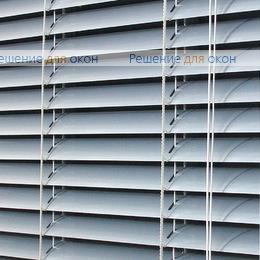 Жалюзи горизонтальные межрамные, Жалюзи горизонтальные межрамные 25 мм, арт. 7005 Натуральный алюминий от производителя жалюзи и рулонных штор РДО