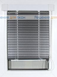 ИзотраХит 16 мм, арт. 7013 Серебро от производителя жалюзи и рулонных штор РДО