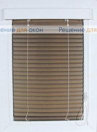 Жалюзи  Изолайт на створку окна, Изолайт 25 мм цвет 7120 Матовое золото от производителя жалюзи и рулонных штор РДО