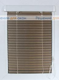 Жалюзи  Хит 2 на створку окна, ИзотраХит-2 25 мм цвет 7120 Матовое золото от производителя жалюзи и рулонных штор РДО