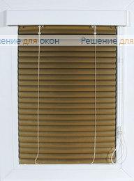 Жалюзи  Изолайт на створку окна, Изолайт 25 мм цвет 7122 Желтое золото металлик от производителя жалюзи и рулонных штор РДО