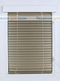 Жалюзи  Изолайт на створку окна, Изолайт 25 мм цвет 7125 Желтое золото от производителя жалюзи и рулонных штор РДО