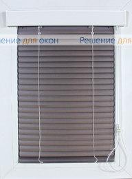 Жалюзи горизонтальные Изолайт, Изолайт 25 мм цвет 7255 Сиреневый металлик от производителя жалюзи и рулонных штор РДО