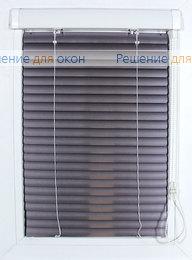 Жалюзи  Хит 2 на створку окна, ИзотраХит-2 25 мм цвет 7255 Сиреневый металлик от производителя жалюзи и рулонных штор РДО