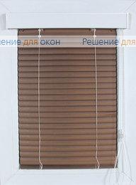Жалюзи горизонтальные Изолайт, Изолайт 25 мм цвет 7257 Персиковый металлик от производителя жалюзи и рулонных штор РДО