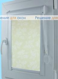 Уни  БЕТТИ 0701 от производителя жалюзи и рулонных штор РДО
