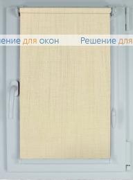 Рулонные шторы КОМПАКТ BONN BLACKOUT 2320 сливочный от производителя жалюзи и рулонных штор РДО