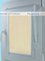 Уни  БОНН Б/О 2320 сливочный от производителя жалюзи и рулонных штор РДО