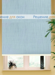 Коробные рулонные шторы РК-42 Бокс квадрат  БОНН Б/О 9141 голубая дымка от производителя жалюзи и рулонных штор РДО