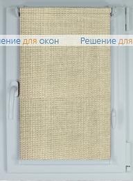 Рулонные шторы КОМПАКТ BOSTON 2326 бежевый от производителя жалюзи и рулонных штор РДО