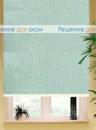 Коробные рулонные шторы РК-42 Бокс квадрат  БОСТОН 4168 светло-голубой от производителя жалюзи и рулонных штор РДО