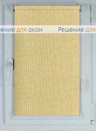 Рулонные шторы КОМПАКТ BOSTON BLACKOUT 2326 бежевый от производителя жалюзи и рулонных штор РДО