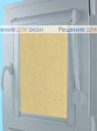 Уни  БОСТОН Б/О 2326 бежевый от производителя жалюзи и рулонных штор РДО