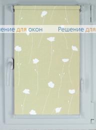 Рулонные шторы КОМПАКТ CARINA 2 бежевый от производителя жалюзи и рулонных штор РДО