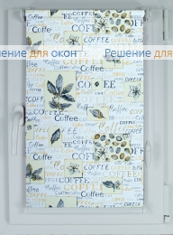Рулонные шторы КОМПАКТ COFFEE SATIN 701 от производителя жалюзи и рулонных штор РДО