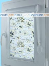 Уни  КОФЕ САТИН 701 от производителя жалюзи и рулонных штор РДО