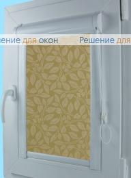Уни  ГОА 5 от производителя жалюзи и рулонных штор РДО