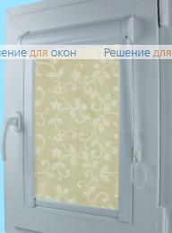 Уни  ИВИ 69 от производителя жалюзи и рулонных штор РДО