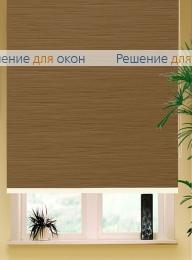 Коробные рулонные шторы РК-42 Бокс квадрат  МАДРИД 29 светло-коричневый от производителя жалюзи и рулонных штор РДО