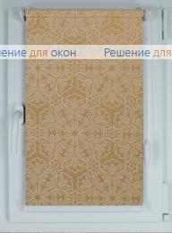 Рулонные шторы КОМПАКТ MODELLO 902 от производителя жалюзи и рулонных штор РДО