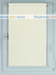 Рулонные шторы КОМПАКТ ОМЕГА Blackout 2261 бежевый (300см) от производителя жалюзи и рулонных штор РДО