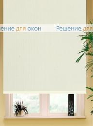 Коробные рулонные шторы РК-42 Бокс квадрат  ОМЕГА Blackout 2261 бежевый (300см) от производителя жалюзи и рулонных штор РДО