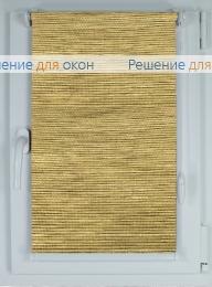 Рулонные шторы КОМПАКТ PAP 4 от производителя жалюзи и рулонных штор РДО